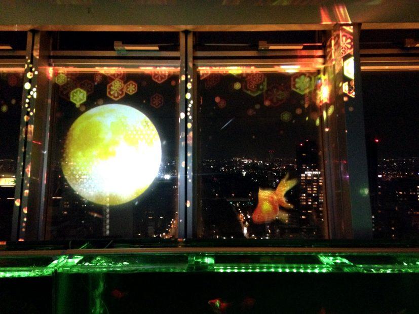 テーマはお月見!名古屋テレビ塔で美しい満月と秋の香りを堪能「TSUKIMI」 - 07 1 827x620
