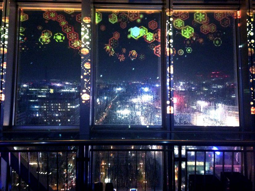 テーマはお月見!名古屋テレビ塔で美しい満月と秋の香りを堪能「TSUKIMI」 - 08 1 827x620
