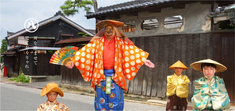 名古屋の伝統芸能を街中で楽しめる!「やっとかめ文化祭2016」10月29日から - 0bf160165be55e5db47539738ce74299 990x468