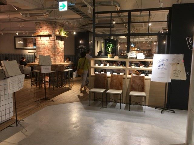 ライフスタイルにあった商品を提供する「ノリタケスクエア名古屋」がリニューアル - 2 2