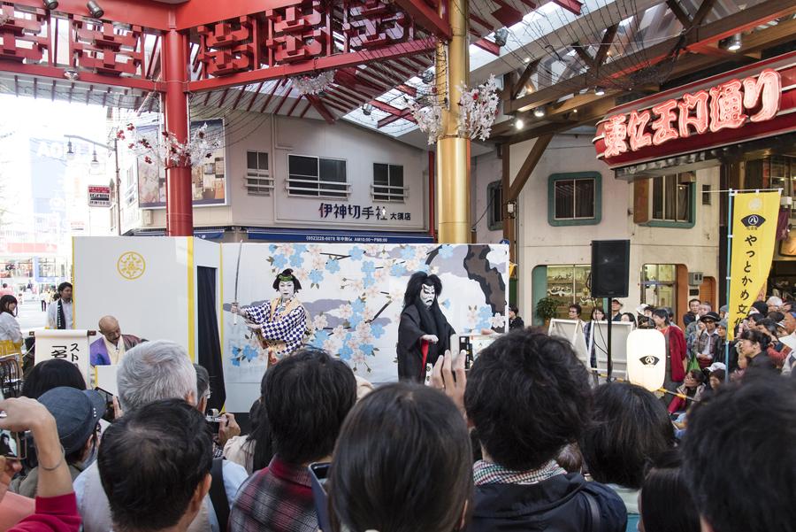 名古屋の伝統芸能を街中で楽しめる!「やっとかめ文化祭2016」10月29日から - 4a4b41a876baa253a1c4f00b11cb265b
