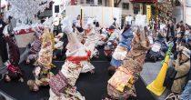 名古屋の伝統芸能を街中で楽しめる!「やっとかめ文化祭2016」10月29日から - 4bdaf777165e931b38780ca016e86d24 210x110