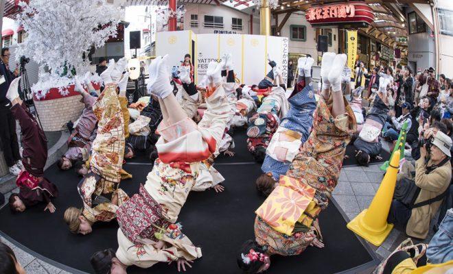 名古屋の伝統芸能を街中で楽しめる!「やっとかめ文化祭2016」10月29日から - 4bdaf777165e931b38780ca016e86d24 660x400