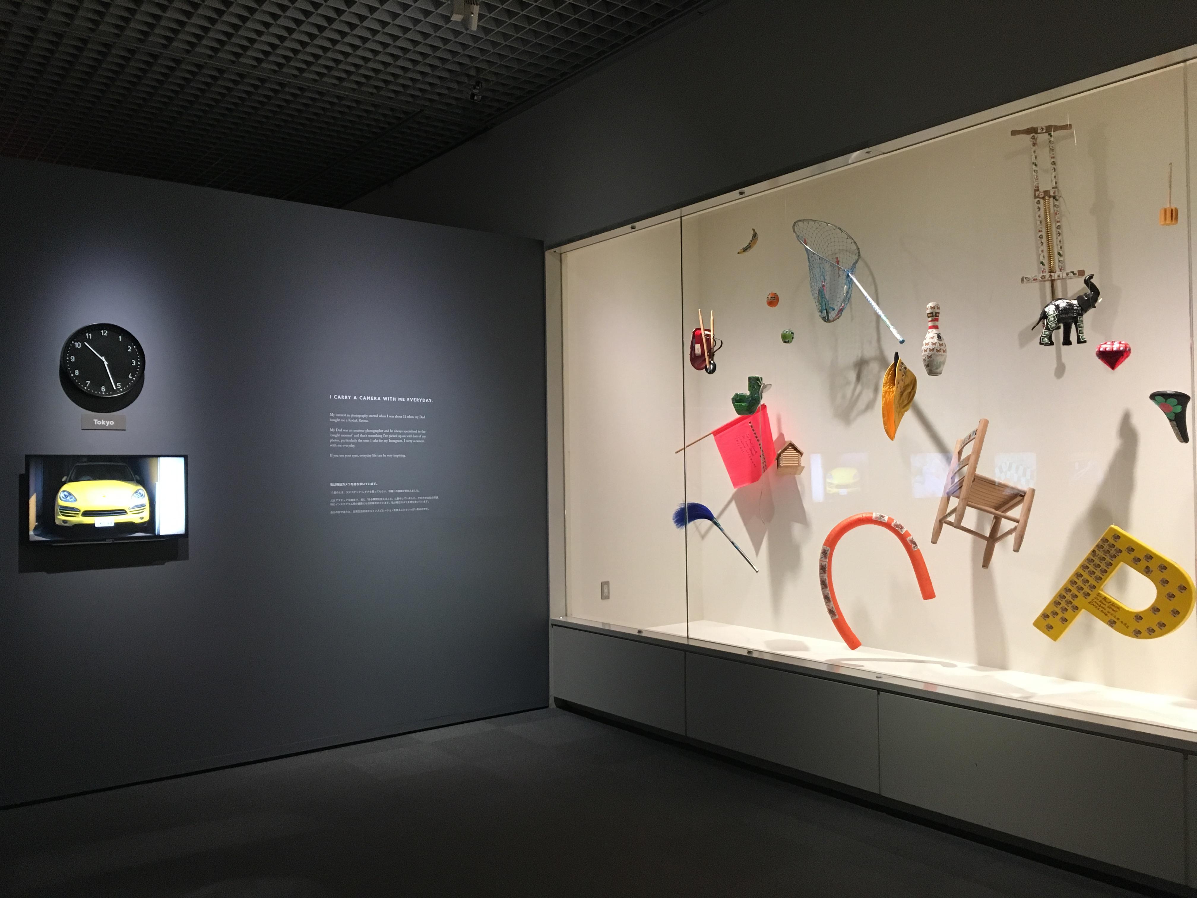 カラフルな作品と展示に心躍る!「ポール・スミス展」 in 名古屋体験レポート - 95339363cc36ef85560176428ca1105f