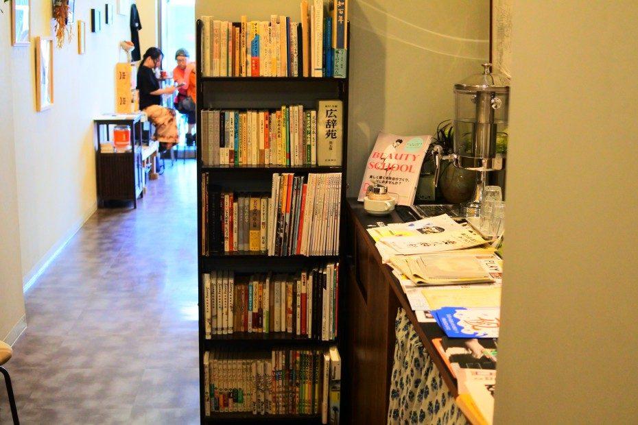 書を持って街に出よう!読書の秋、本を片手に訪れたい伏見のカフェ3選 - DSC 0100 930x620 930x620