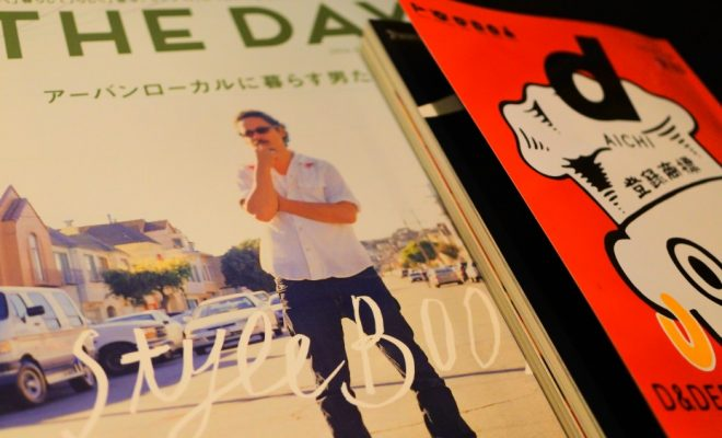 書を持って街に出よう!読書の秋、本を片手に訪れたい伏見のカフェ3選 - DSC 0104 930x620 660x400