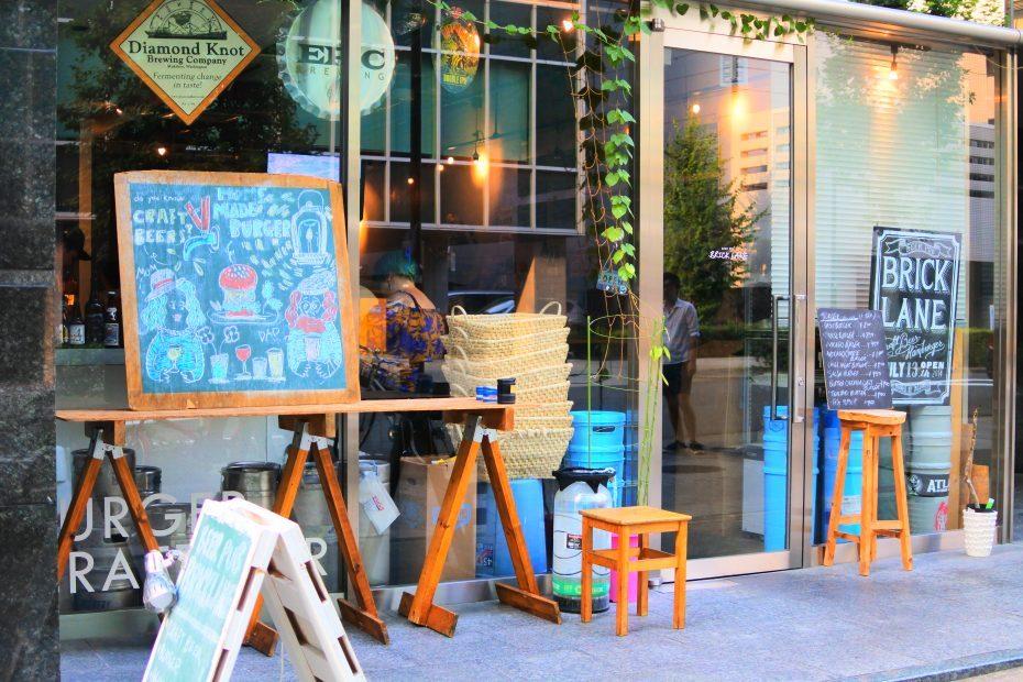 書を持って街に出よう!読書の秋、本を片手に訪れたい伏見のカフェ3選 - DSC 0246 930x620 930x620