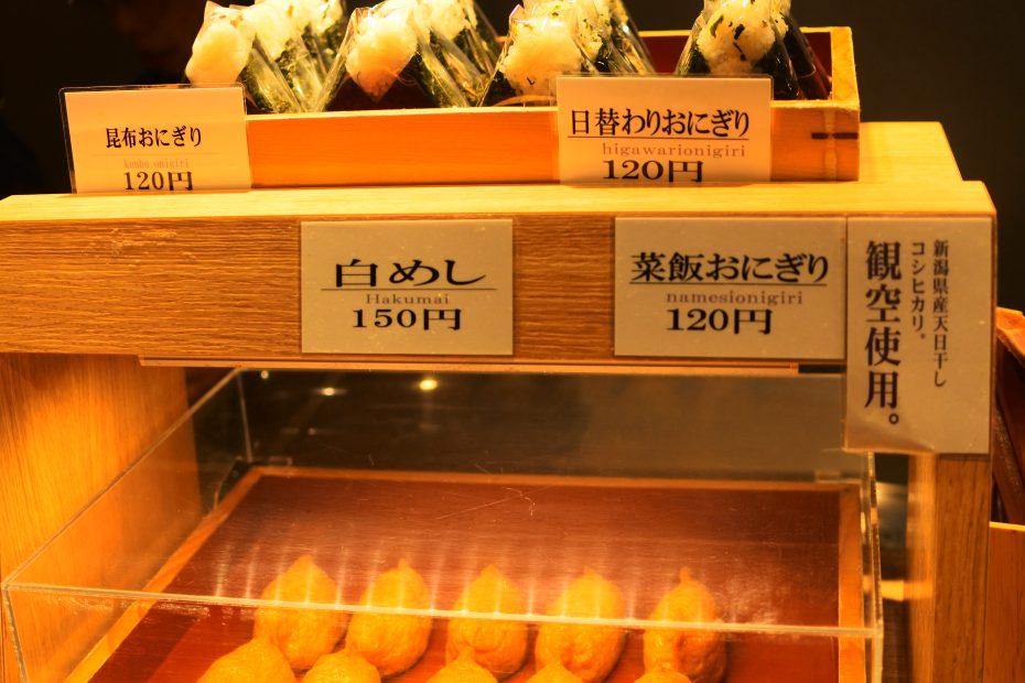 栄駅から徒歩8分!お洒落な雰囲気で気軽に絶品そば&天ぷらを味わう「そばいち」 - DSC 0756 1 930x620