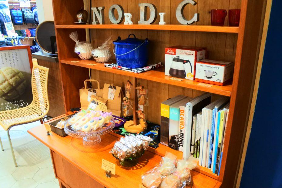 栄で落ち着いた時間を過ごすなら!カフェ「NORDIC STYLE CAFE」 - DSC 0786 930x620