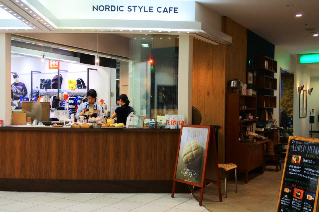 栄で落ち着いた時間を過ごすなら!カフェ「NORDIC STYLE CAFE」