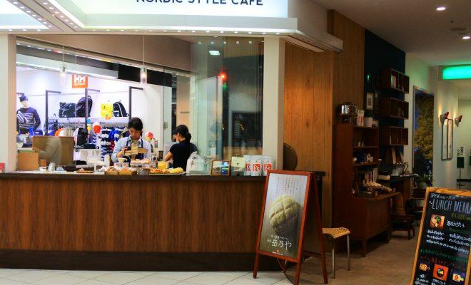 栄で落ち着いた時間を過ごすなら!カフェ「NORDIC STYLE CAFE」 - DSC 0788 660x400