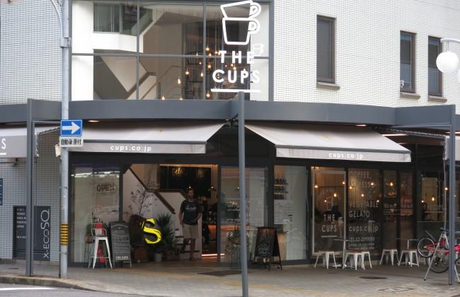 「THE CUPS」が「GOLPIE COFFEE」の珈琲を至極のラテアートに - IMG 2845 650x420 1