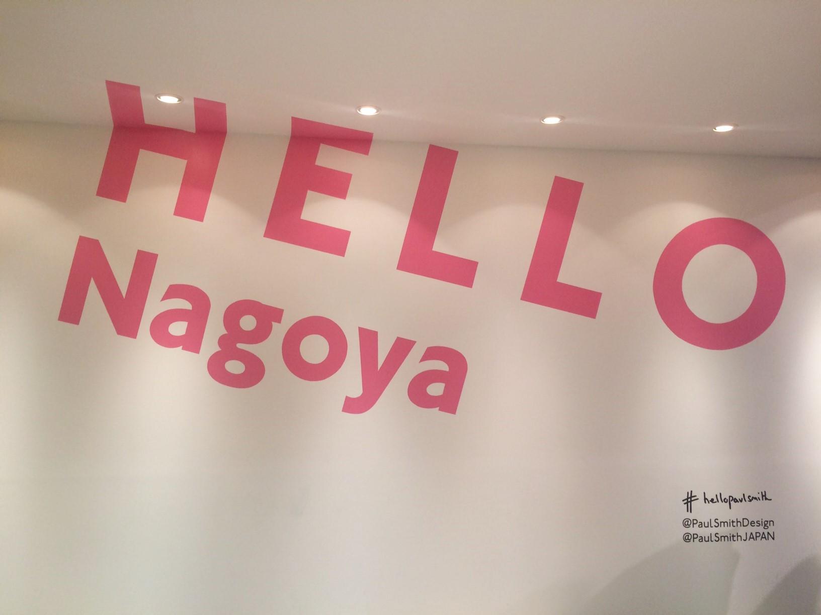 カラフルな作品と展示に心躍る!「ポール・スミス展」 in 名古屋体験レポート - IMG 7885