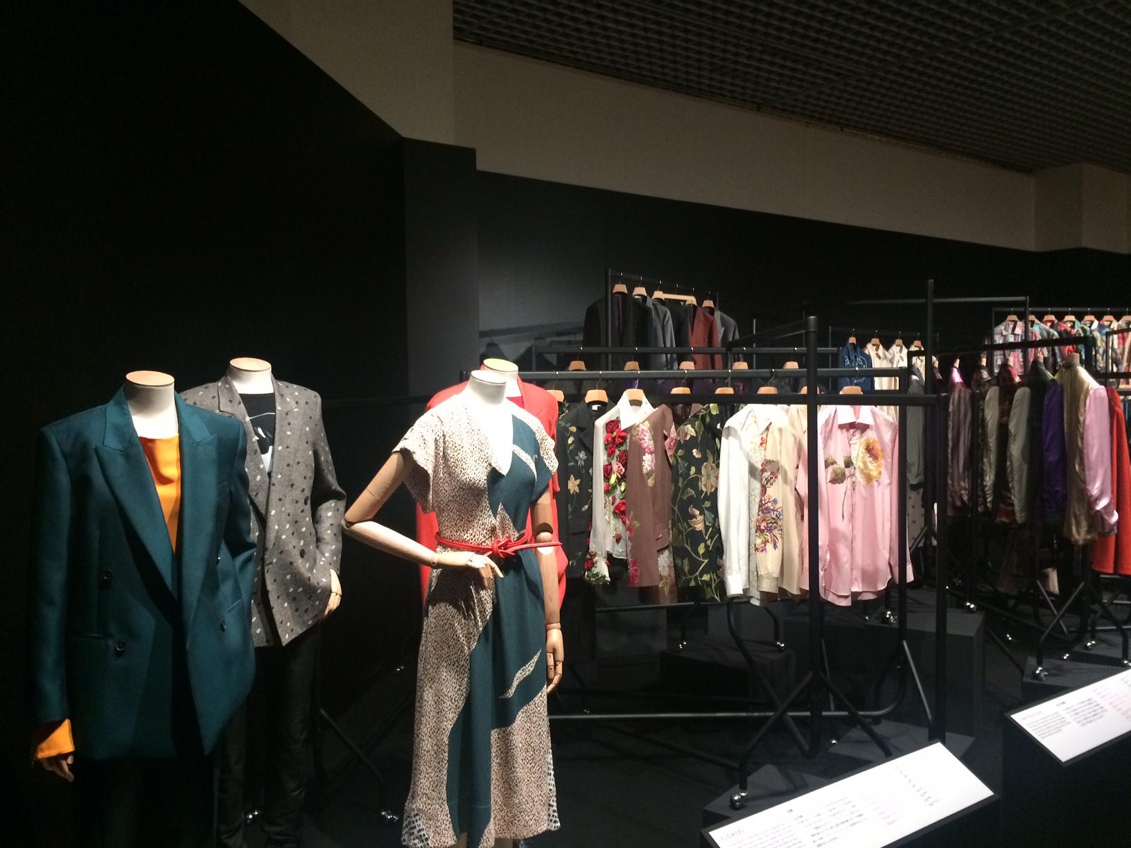 ポール・スミス展 ファッション