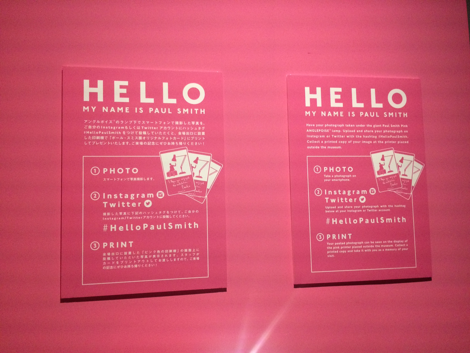カラフルな作品と展示に心躍る!「ポール・スミス展」 in 名古屋体験レポート - IMG 7921