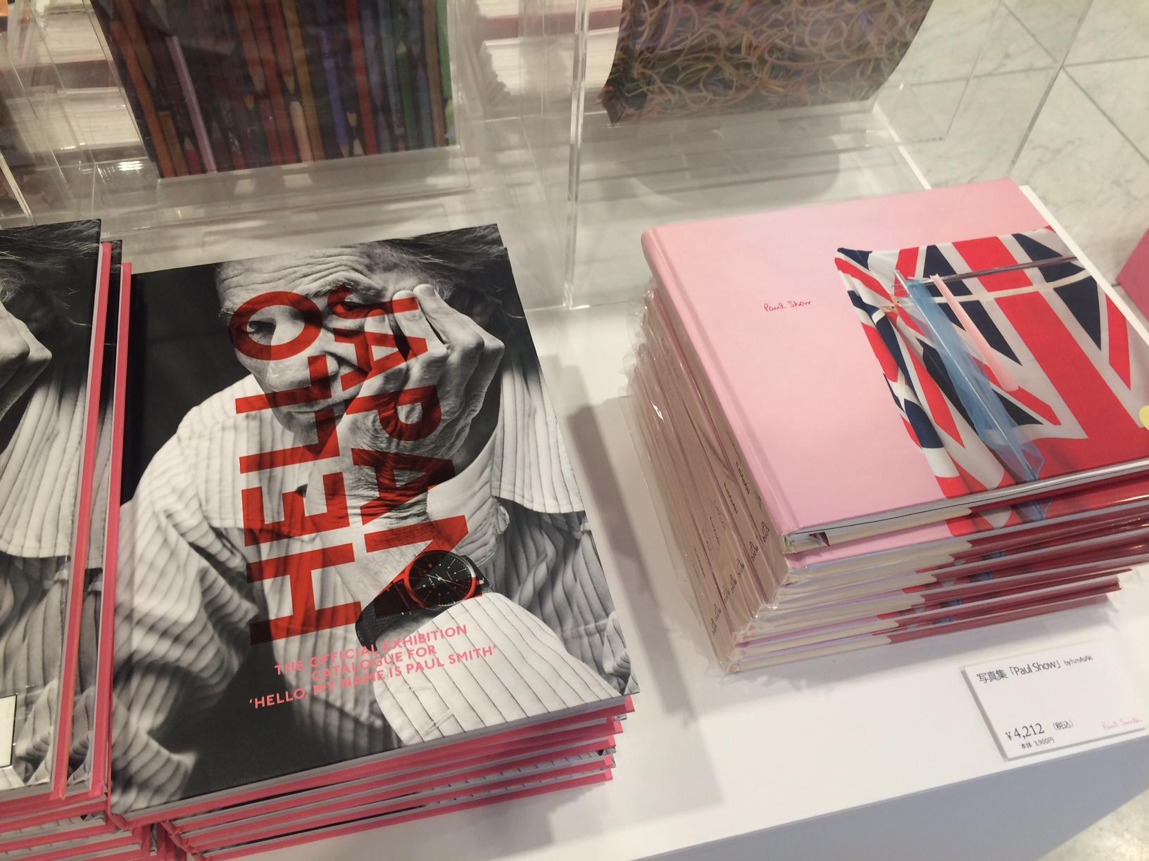 カラフルな作品と展示に心躍る!「ポール・スミス展」 in 名古屋体験レポート - IMG 7958