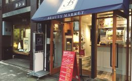 身も心も綺麗になれる!新栄・カフェ「ベネフィッツビューティーマーケット」 - IMG 9012 260x160