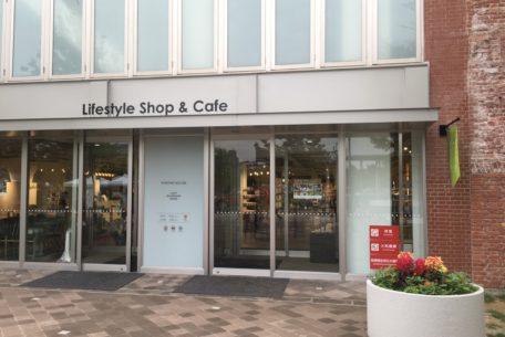 ライフスタイルにあった商品を提供する「ノリタケスクエア名古屋」がリニューアル