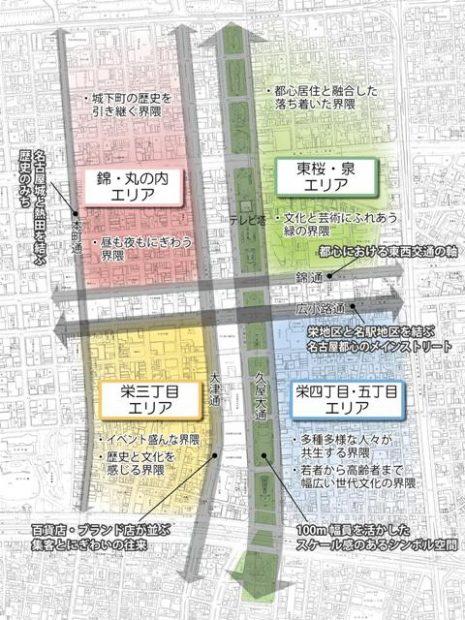 「中日ビル」の閉館&新ビルへの建て替えが決定!栄地区の再開発ラッシュに注目 - cc7e39c826882d0d70cab9af8565f96e 465x620