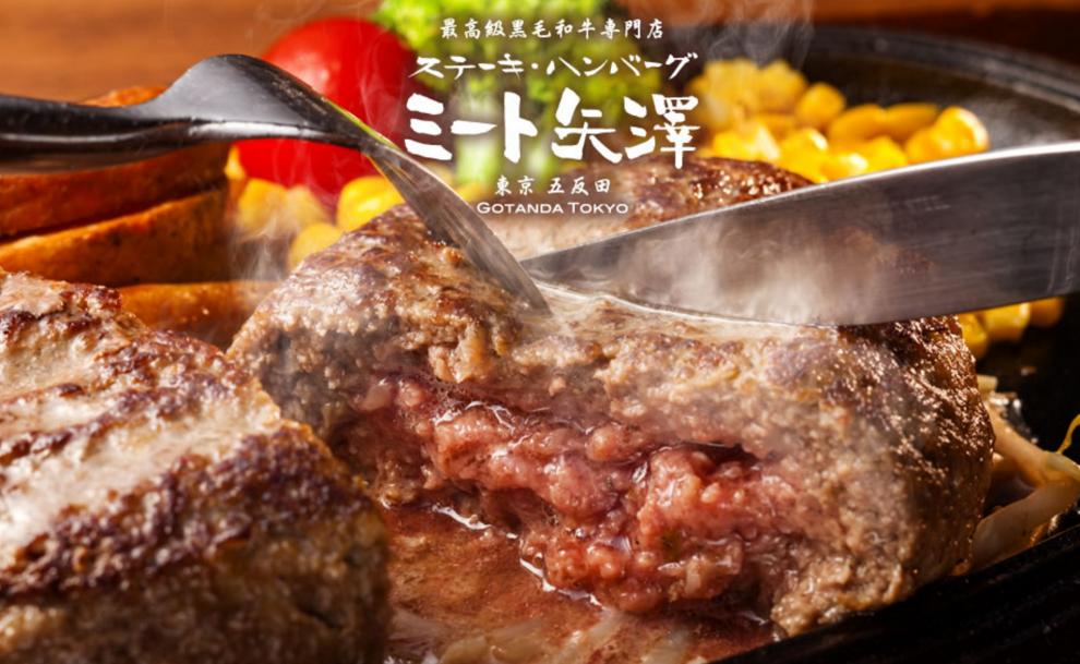 ここだけは味わいたい!JRゲートタワーの「名古屋初」なレストラン3選 - d141e123c8d98fe0bda0b601e1c18fd5 990x609