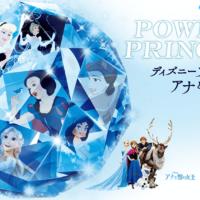 感動の声続出!「ディズニープリンセスとアナと雪の女王展」が名古屋で開催中