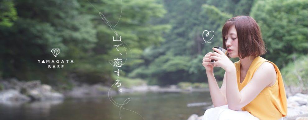 『写ルンです』で世界一簡単なフィルムカメラ体験「パシャっと山県」に行ってきました! - top 02 990x388