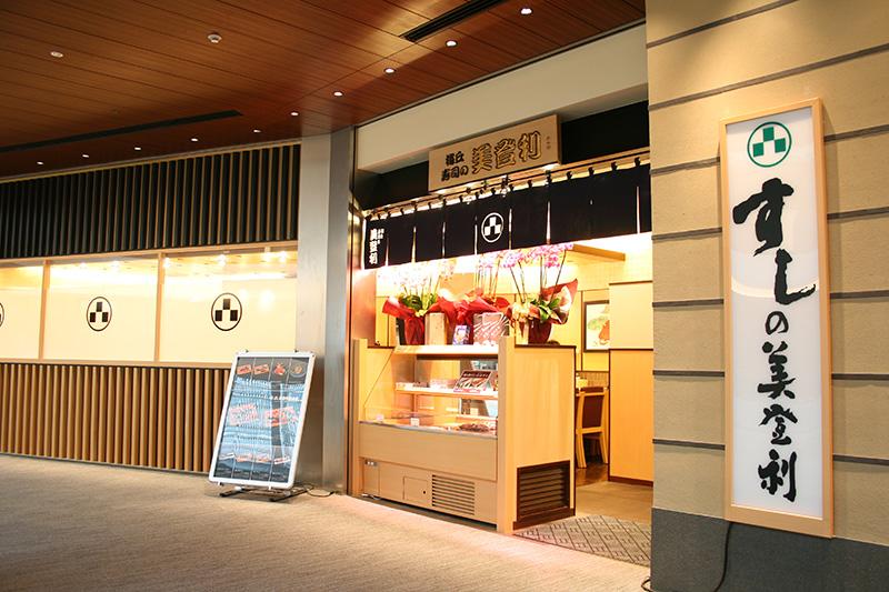 ここだけは味わいたい!JRゲートタワーの「名古屋初」なレストラン3選 - top 1s