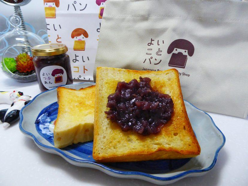名古屋の手土産としておすすめ!体にやさしい「よいことパン」が名駅にオープン - 1010228 2 827x620