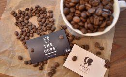 「THE CUPS」が「GOLPIE COFFEE」の珈琲を至極のラテアートに - 14469437 1797511930527338 6554496019222291333 n 260x160
