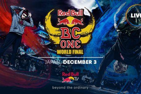 名古屋初開催!世界最高峰のブレイクダンスバトル「RedBull BC One」