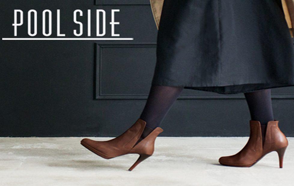 10月12日から売場面積が3割拡大!タカシマヤの婦人靴売り場がリニューアル - 4dbba874d67fd1977e5913f9acfbf892 979x620