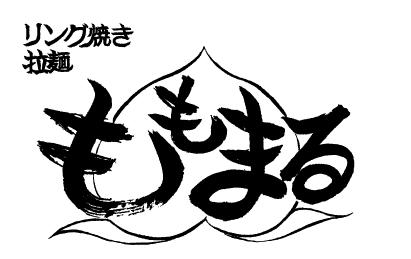 芸能人が好きな味ってどんな味?名古屋市内にある「芸能人がよく訪れる飲食店」5選 - 86d291c1d50b5778d2be4f6d723c8ae7