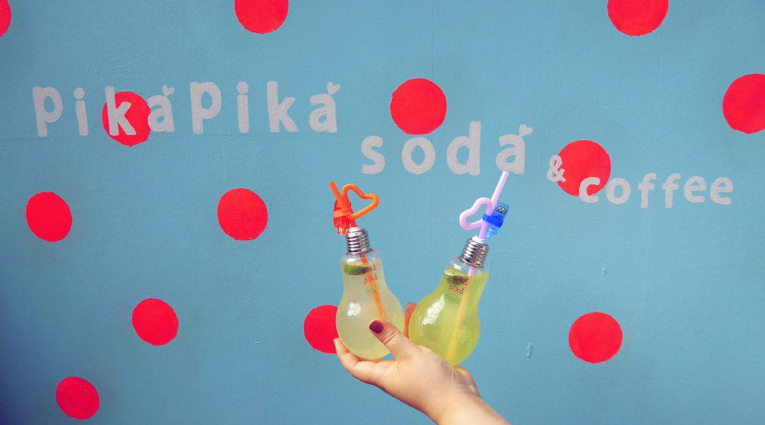 【電球ソーダ】可愛くて美味しくてインスタジェニックな大須「ピカピカソーダ」
