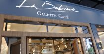 忙しい朝にもおすすめのモーニング!名駅直結・ガレット専門店「La Bobine」 - DSC 0049 210x110