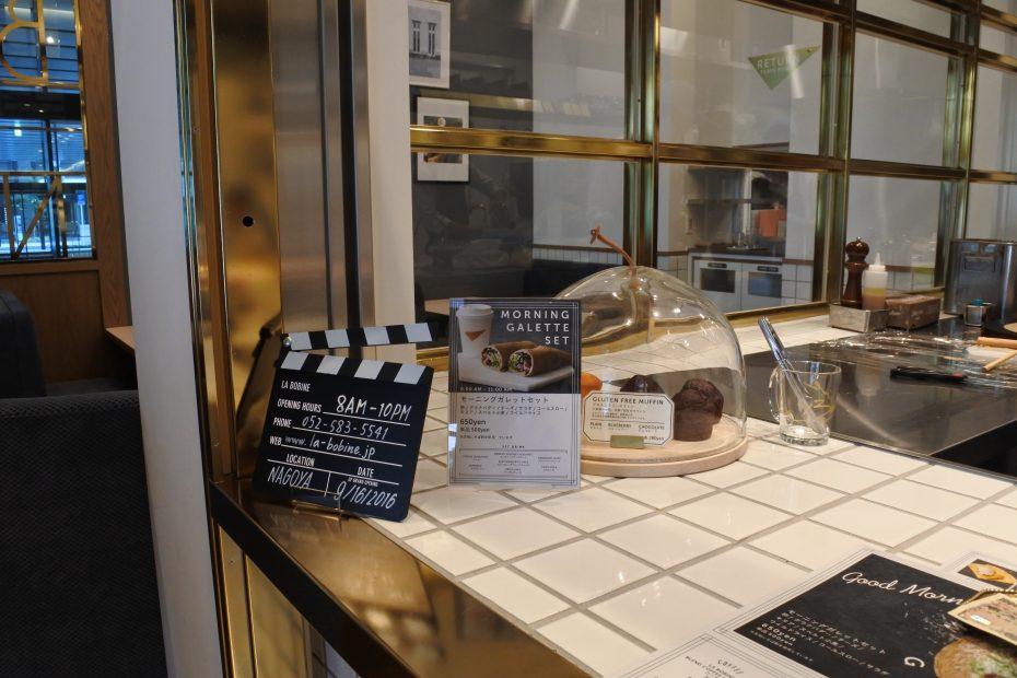 忙しい朝にもおすすめのモーニング!名駅直結・ガレット専門店「La Bobine」 - DSC 0054 930x620