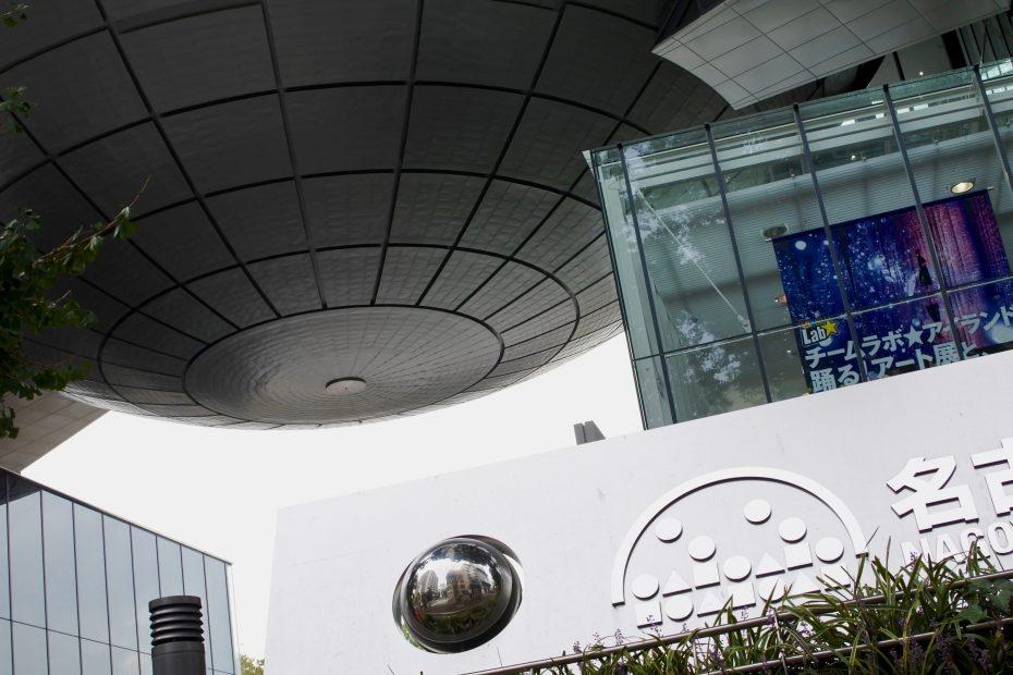 楽しみ方再発見!中の人がオススメする「名古屋市科学館」の見所5選 - DSC 0200 930x620