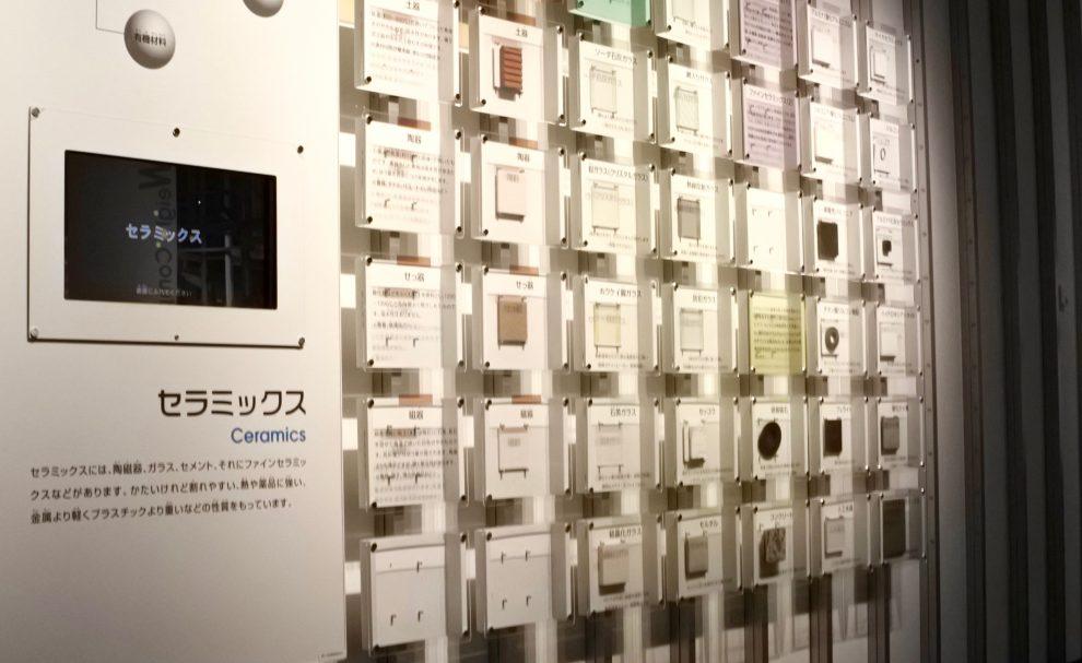 楽しみ方再発見!中の人がオススメする「名古屋市科学館」の見所5選 - DSC 0216 990x607