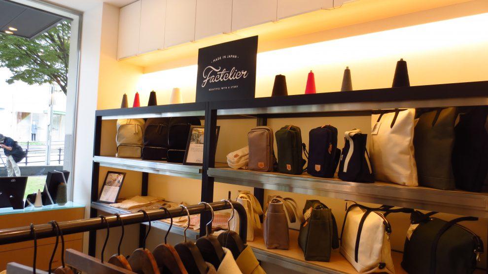 物語を身に付ける。ファッションブランド、ファクトリエ星ヶ丘テラス店がオープン! - IMG 1619 990x557