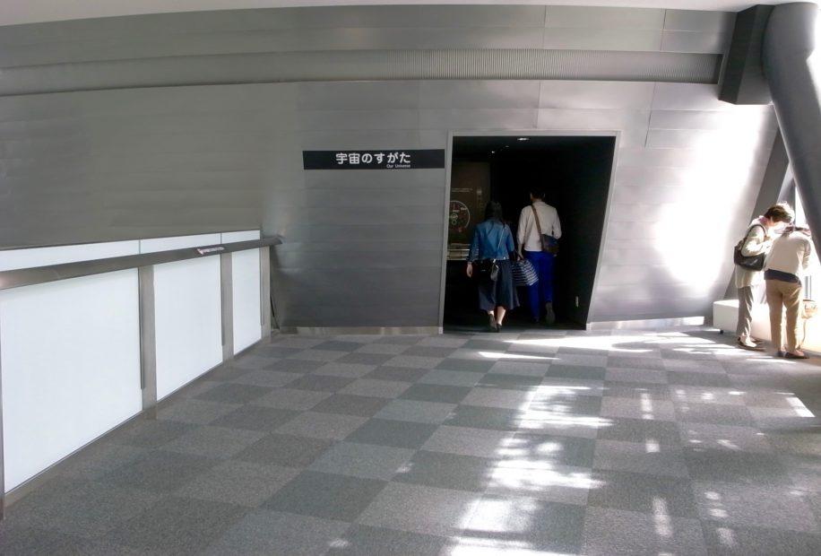 楽しみ方再発見!中の人がオススメする「名古屋市科学館」の見所5選 - R0014493 916x620