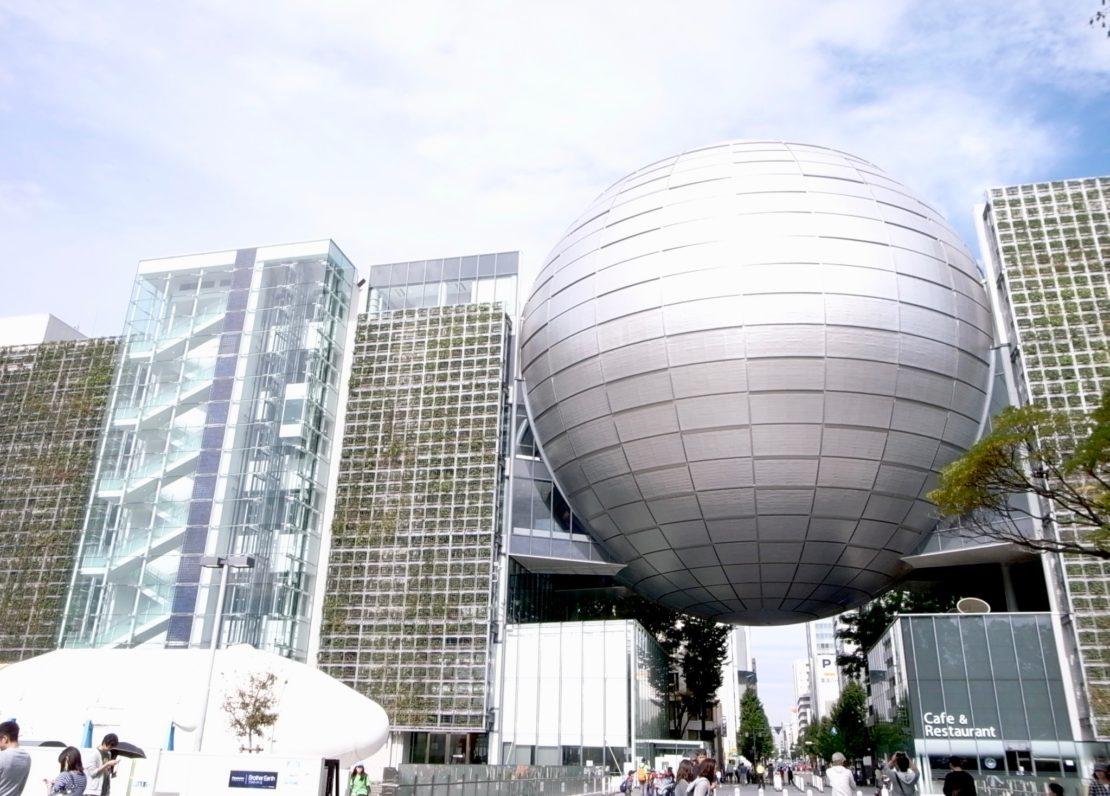 【6/2更新】新型コロナウイルスの影響による、名古屋市内の美術館・博物館の休館情報 - R0014533 1110x796