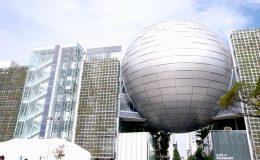 楽しみ方再発見!中の人がオススメする「名古屋市科学館」の見所5選 - R0014533 260x160