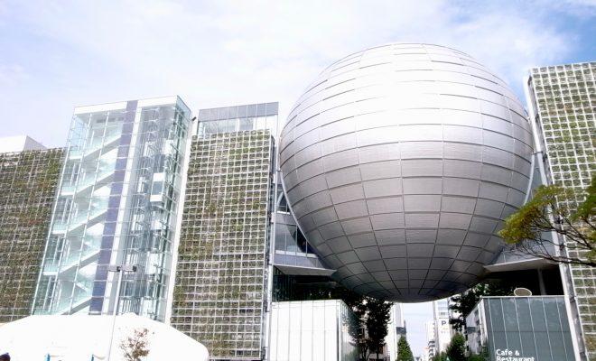 楽しみ方再発見!中の人がオススメする「名古屋市科学館」の見所5選 - R0014533 660x400