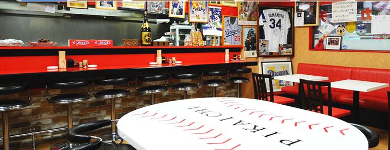 芸能人が好きな味ってどんな味?名古屋市内にある「芸能人がよく訪れる飲食店」5選 - decf673964827079648bbf35bfd9c78f 1