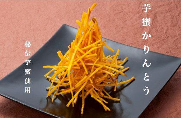愛知県で食欲の秋を楽しむ!秋を贅沢に使った「お洒落でおいしいスイーツ」5選 - ed6568f22dd8b7c0021f5f4ac146031a