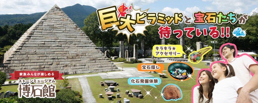 名古屋から1時間!岐阜県恵那市で秋の自然を満喫するお出かけスポットまとめ - home topimg01 990x396