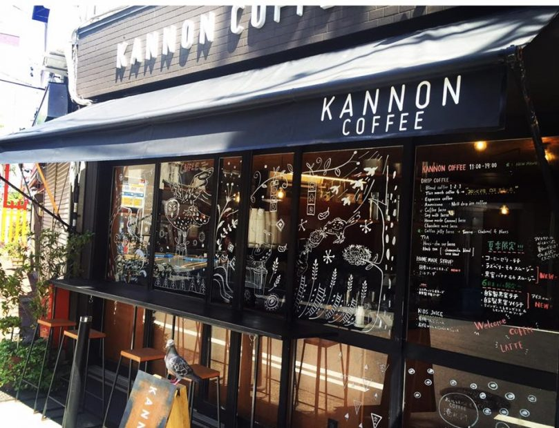 kannon-coffee