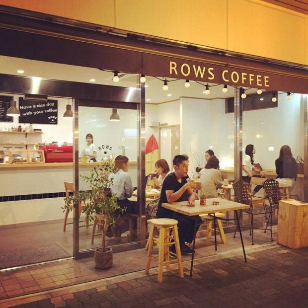 国際センター駅から徒歩5分!コーヒースタンド「ROWS COFFEE」 - rows coffee 620x620