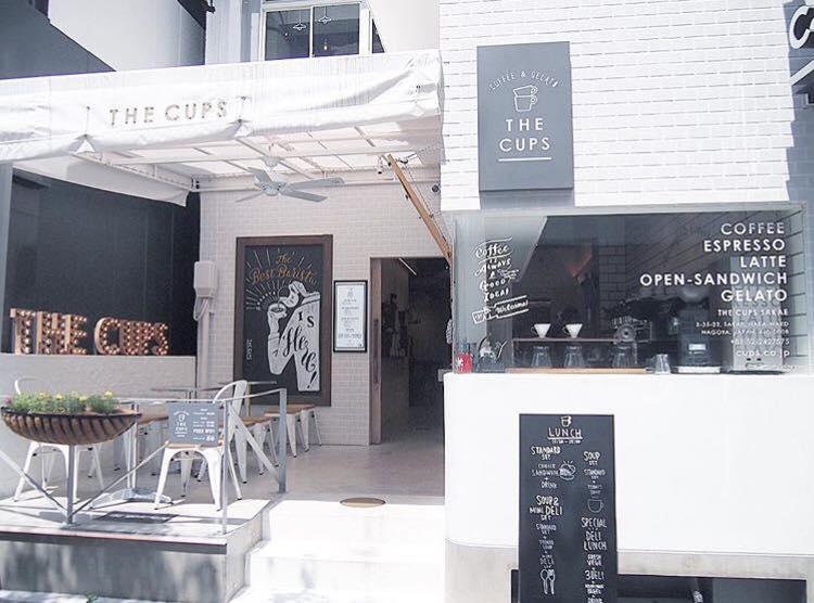 the-cups-sakae