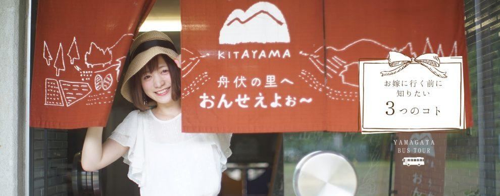 食に歴史に大満足!「山県でまなぶ、おばあちゃんの郷土料理」に参加してきました - tour04 990x388