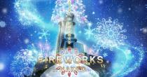 あなただけの花火を打ち上げよう!「名古屋港 FIREWORKS BY NAKED」 - 1 3 210x110